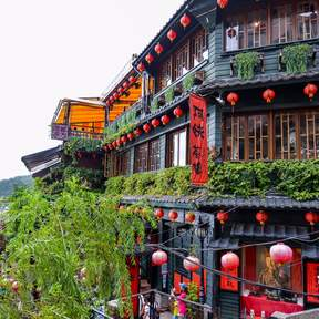 Amei Teahouse in Jiufen
