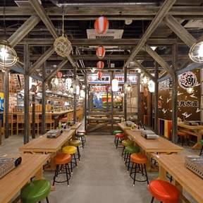 ISOMARU SUISAN (磯丸水産) in Tokyo - Seafood Izakaya