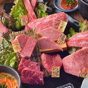 Matuzakagyu Ittouryu Nikubee Honten (松坂牛一頭流 肉兵衛 赤坂本店) in Akasaka - Matsusakagyu Wagyu Yakiniku BBQ