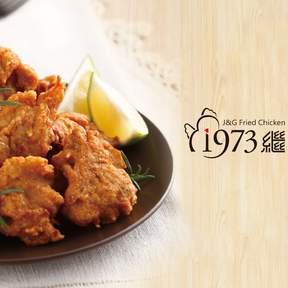 J&G Fried Chicken in Taiwan