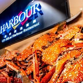 Harbour漢來海港自助餐廳 - ICONSIAM暹羅天地
