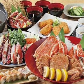 Uoya Icho (うおや一丁) in Ginza - Hokkaido Crab Dishes