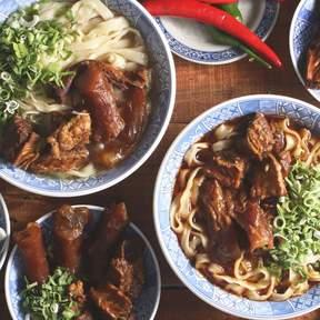 Halal Beef Noodle Shop at Ximen Station