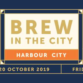 Brew in the City - 海港城