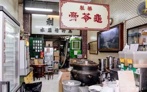 25 Nhà Hàng Hồng Kông Nổi Tiếng Nhất Nhì Hương Cảng