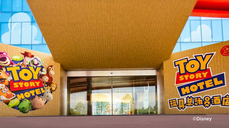 【KLOOK客路獨家】上海迪士尼玩具總動員酒店1晚住宿