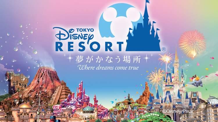 東京迪士尼樂園1日電子門票(保證入園免排隊)