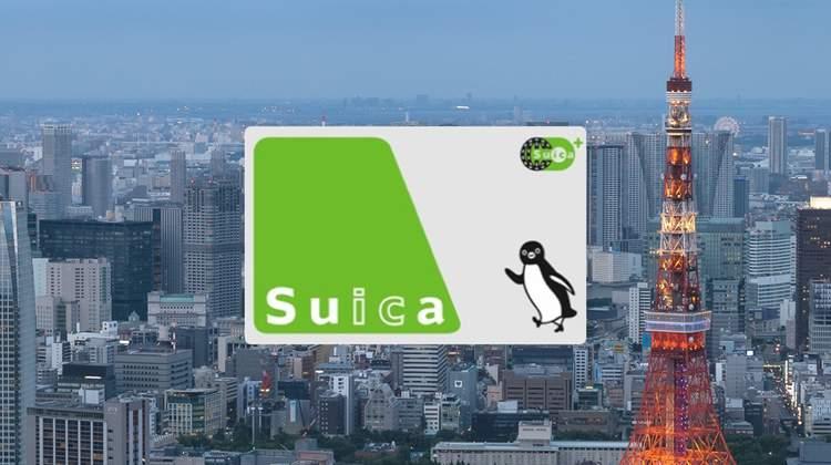 Suica 西瓜卡(東京領取)