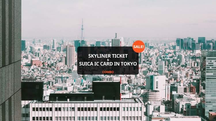 【限時優惠】東京 Skyliner 京成電鐵 & Suica 西瓜卡
