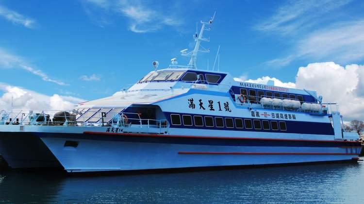 嘉義 - 澎湖往返船票(3日)