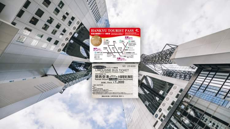 大阪關西機場利木津巴士票&阪急電鐵周遊卡