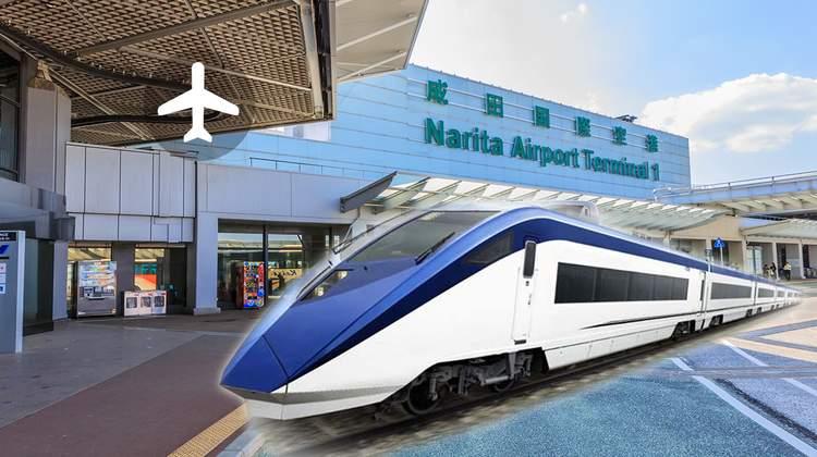 成田機場接送 Skyliner京成電鐵往返東京市區(單程)