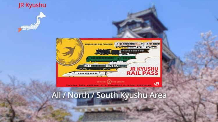 3 / 5 日券 JR Pass 全 / 北 / 南九州鐵路周遊券