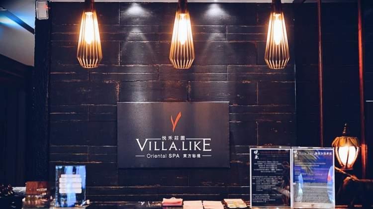 台北Villa.like悅禾莊園Spa體驗