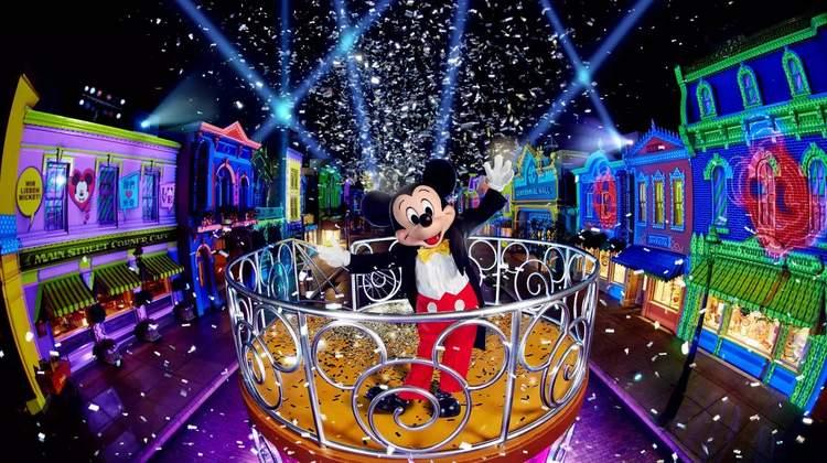 香港迪士尼樂園一日票 & 餐券套票
