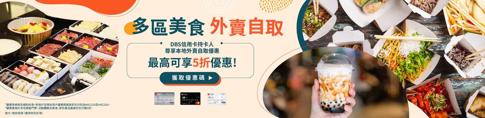 KLOOK客路旅行网站介绍及优惠码/折扣码/优惠券和使用方法 - 2020