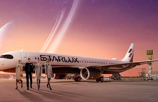 STARLUX 星宇航空 類出國
