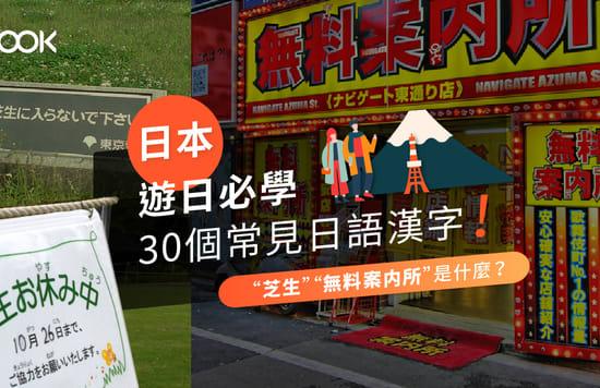 191205 Blog banner hanji