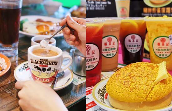 台北港式飲茶