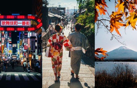 Blogheader - Japan Travel Subsidy