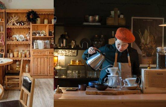 陽明山咖啡