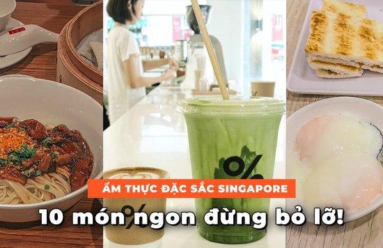 dac-san-singapore