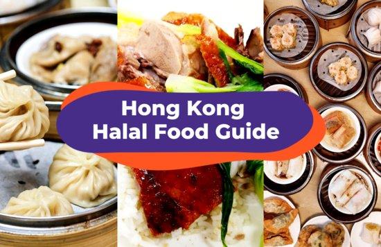 Blogheader - hong kong halal food guide