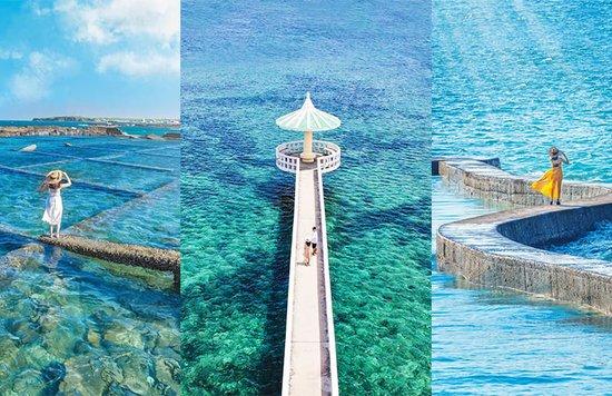 penghu dream destination cover image