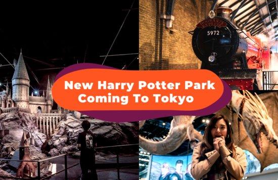 Blogheader - Harry Potter Theme Park Tokyo