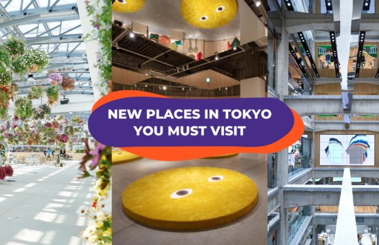 New Places in Tokyo Blog Cover