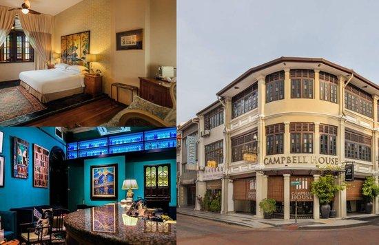 槟城精品酒店