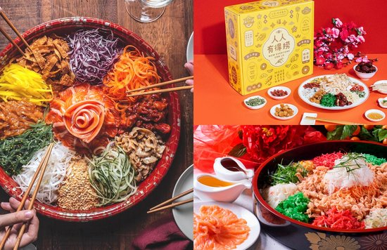 yee sang kl malaysia delivery takeaway