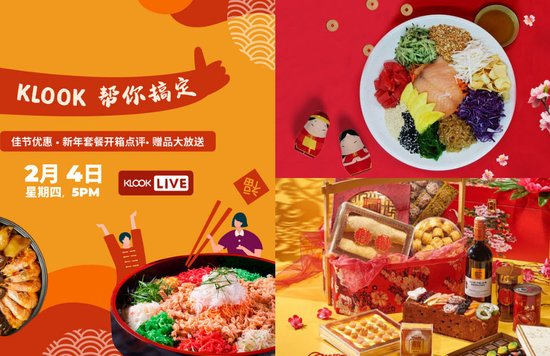 CNY Klook Live