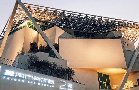 台南景點:美術館2館