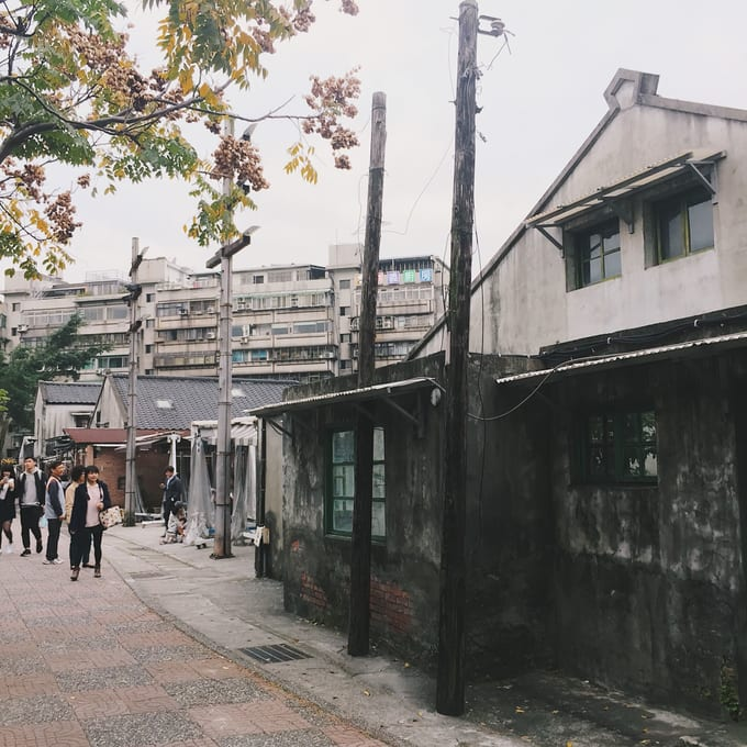 làng sisi nan cun là một trong địa điểm du lịch ở đài bắc rất nổi tiếng