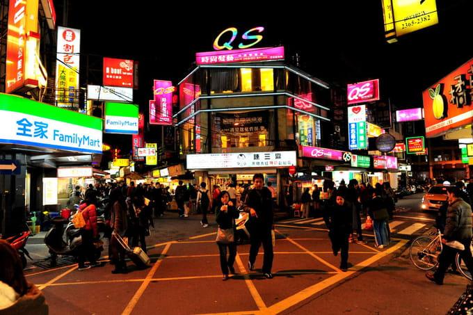 chợ đêm ở đài loan: gongguan