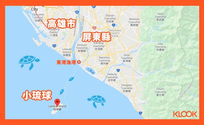 小琉球地理位置