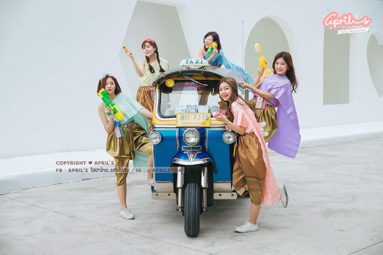 songkran dress up