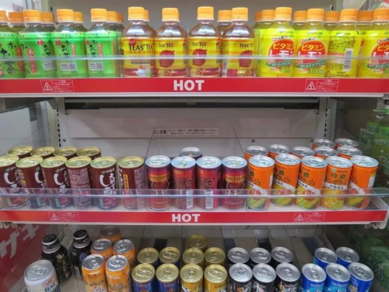 Hot Drink Cabinet 7-Eleven Japan