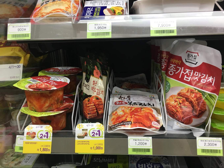 711 korea kimchi