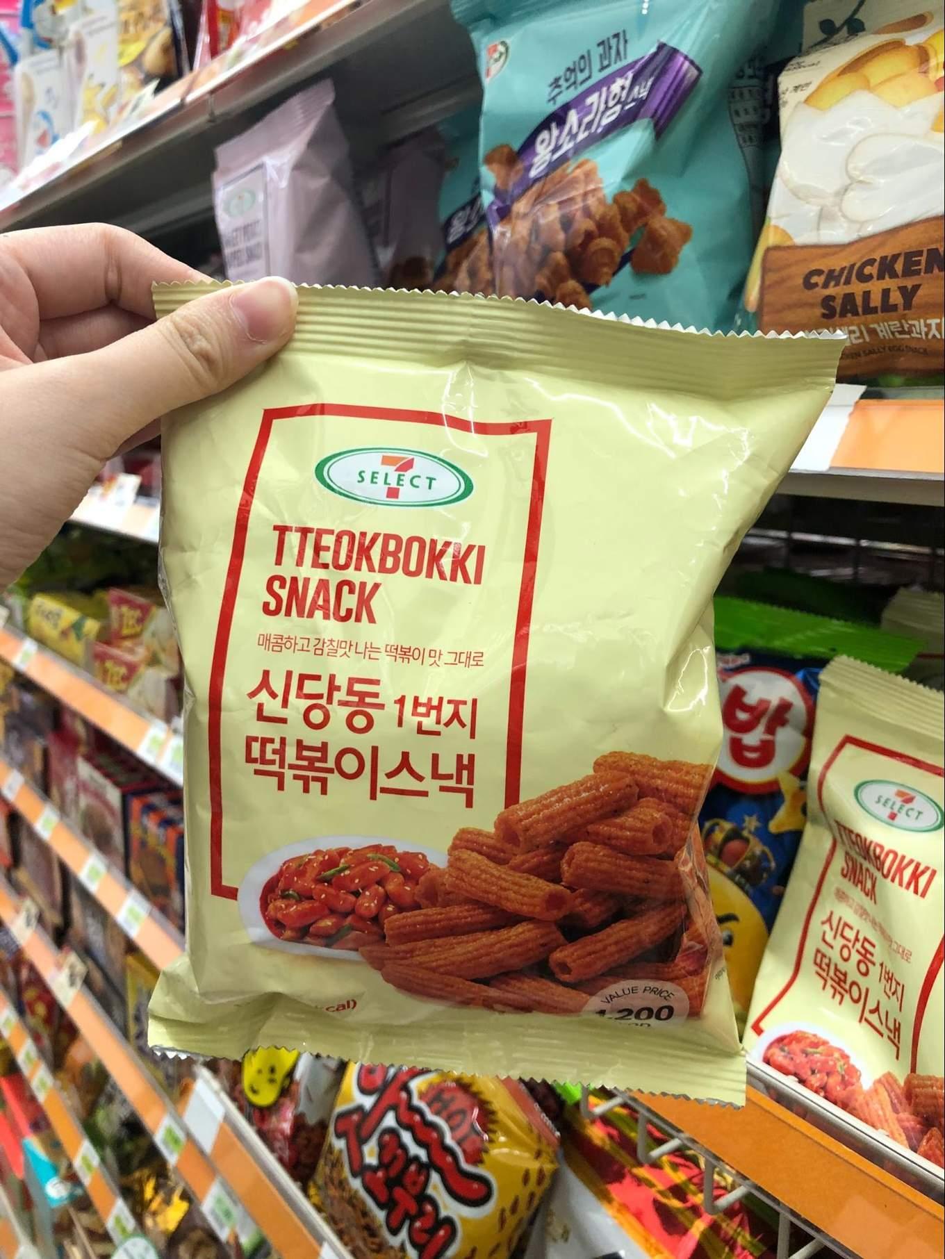 tteokbokki chips