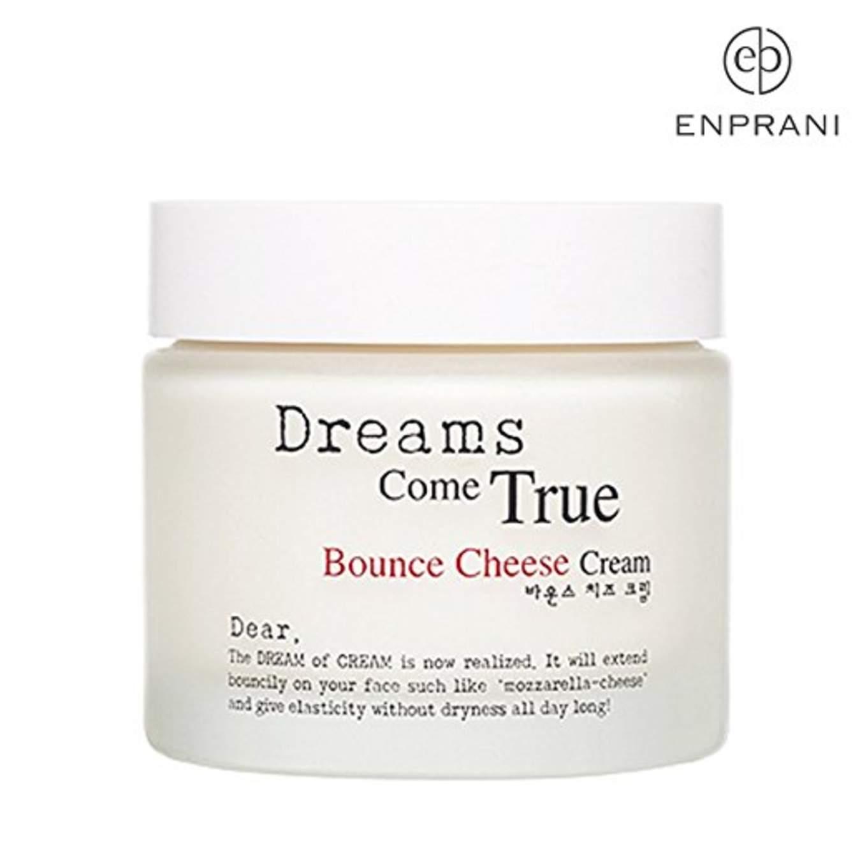Korean Beauty Products Dear Eprani, Dreams Come True Bounce Cheese Cream