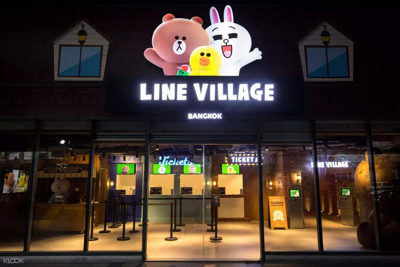 LINE Village Bangkok Entrance
