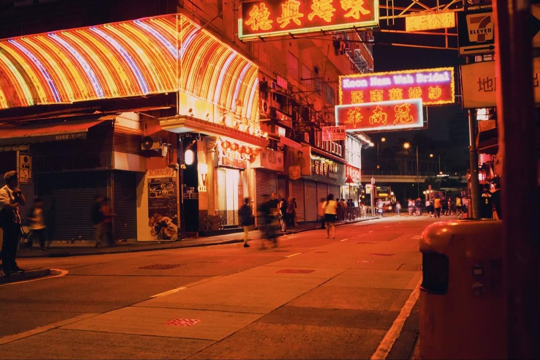 hong kong after midnight