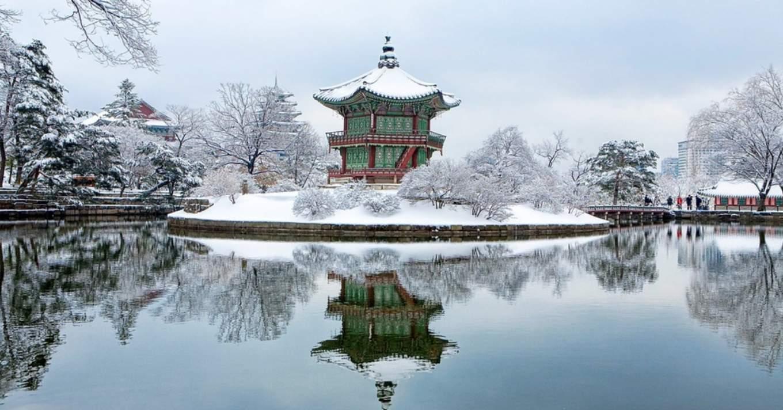 korea winter activities cover