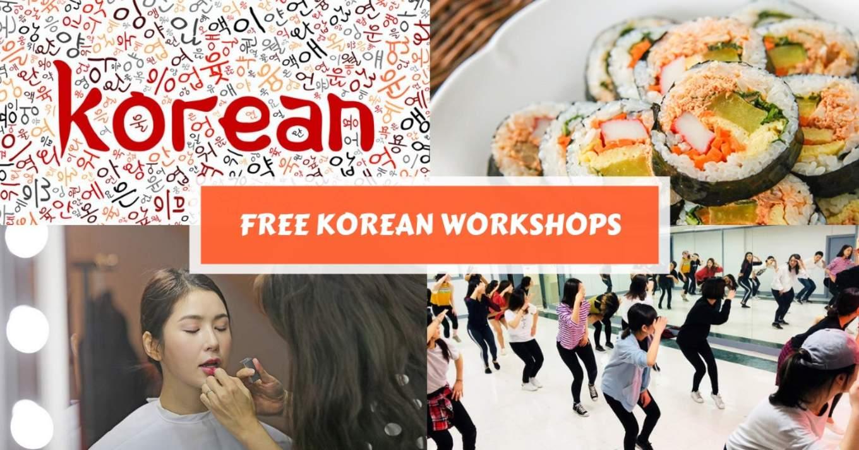 korean workshop3 copy