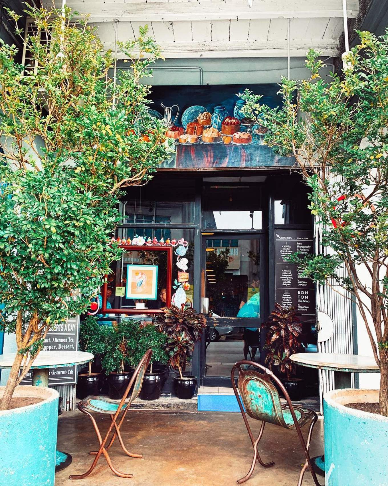 China House Exterior