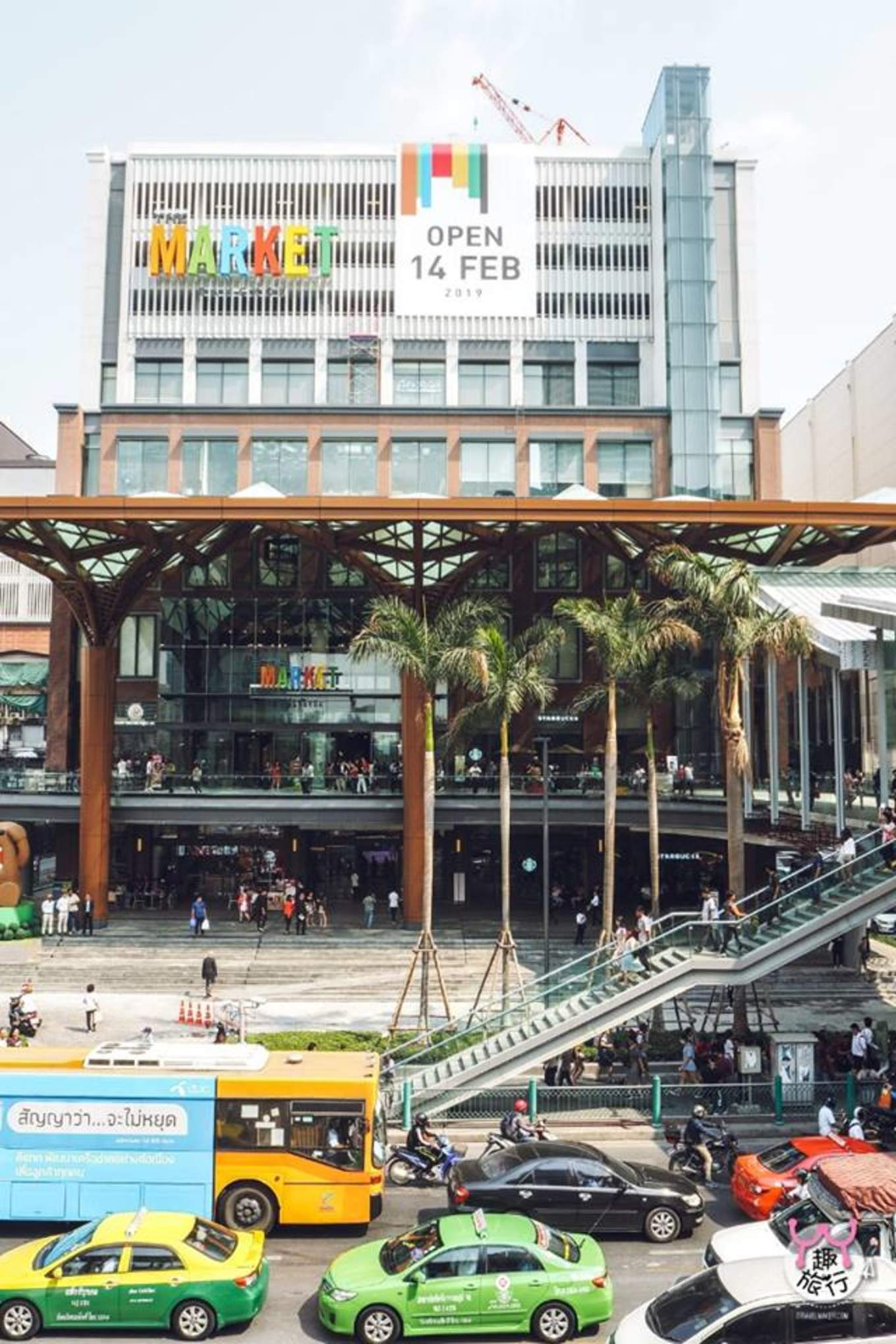 The Market Bangkok shopping mall