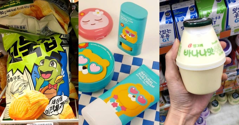 Blogheader 711 Korea 1