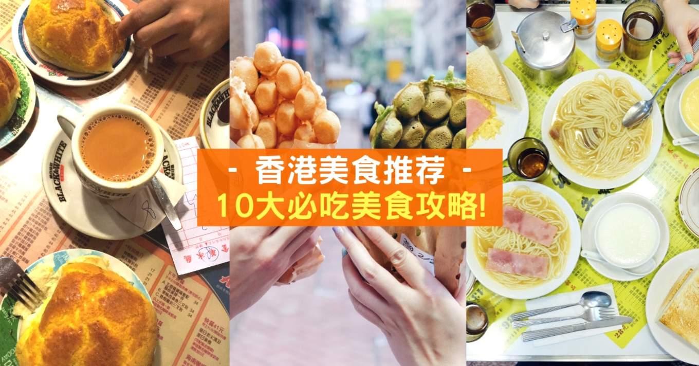 Blogheader HK Must Eats CN